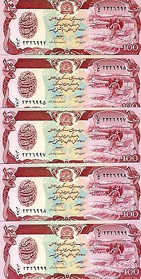 LOT Afghanistan, 5 x 100 Afghanis, ND (1979-1991) P-58, UNC