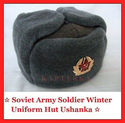 ☆ Sz.58 Original ☭ Russian Soviet Red Army Soldiers Shapka Ushanka Winter Hat ☆