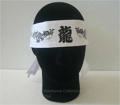 "Japanese Hachimaki Headband Marshal Art ""Ryu"" Dragon Pattern /Made in Japan"