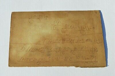 A Lovely Old Rajasthan Miniature Painted Indian Postcard Of Lovers   No 55
