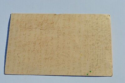 A Lovely Old Rajasthan Miniature Painted Indian Postcard Of Peacocks  No 56