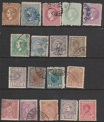 Serbia 19th Century 18 diff stamps hi val selection cv $70