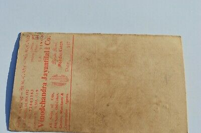 A Lovely Old Rajasthan Miniature Painted Indian Postcard Of Peacocks  No 59