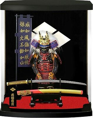 Authentic Samurai Figure/Figurine: Armor Series Takeda Shingen