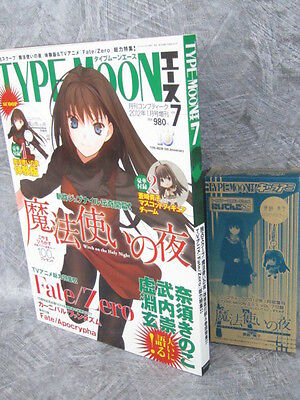 TYPE-MOON ACE Vol.7 w/CD & Figure Charm Magazine 1/2012 Art Book Japan RARE *