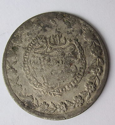 Original Antique Turkish Ottoman Empire Silver Alloy Coin - Tughra With Flowers