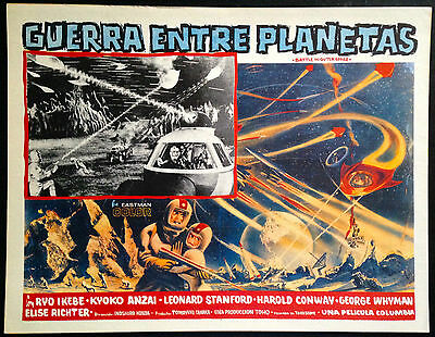 Set of 6 vintage sci fi lobby cards --Battle in Outer Space Ishiro Honda Toho