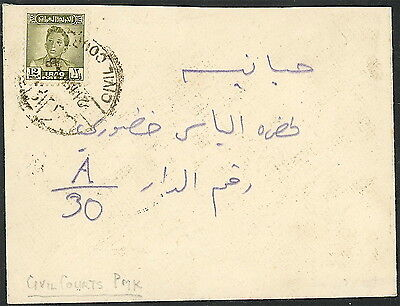 Cover - Iraq Civil Court with 1948 Postmark   S1038