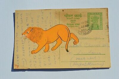 A Lovely Old Rajasthan Miniature Painted Indian Postcard Of A Lion  No 126