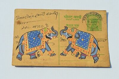 A Lovely Old Rajasthan Miniature Painted Indian Postcard Of A Elephant No 135