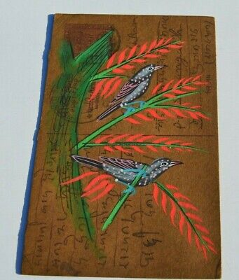A Lovely Old Rajasthan Miniature Painted Indian Postcard Of Two Bird's  No 136
