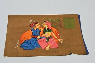 A Lovely Old Rajasthan Miniature Painted Indian Postcard Of Lovers No 138
