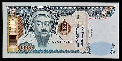 Mongolia Paper Money 1000 Tugrik Banknote 2007 Genghis Khan Asian Currency Mint