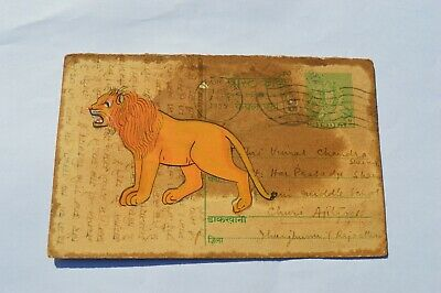 A Lovely Old Rajasthan Miniature Painted Indian Postcard Of A Lion  No 141