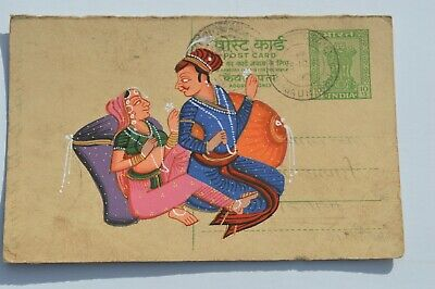 A Lovely Old Rajasthan Miniature Painted Indian Postcard Of Lovers  No  152