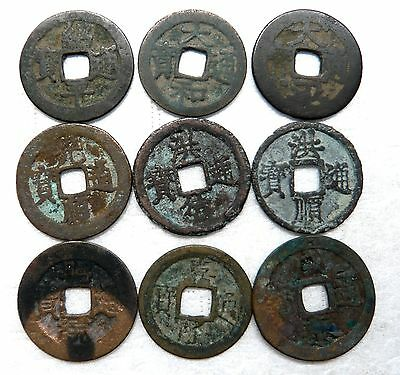 Vietnam, 9 pieces ancient coins from different periods
