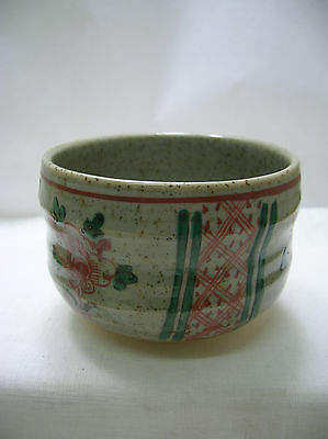 Japanese Tea Ceremony Bowl Chanoyu Traditional Vintage + Wooden Box #49