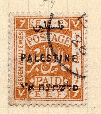 Palestine Early 1921 Issue 7m. Fine Used 97276