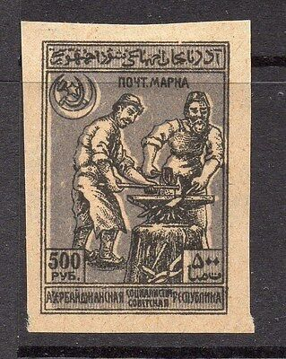 Azerbaijan 1922 Issue Fine Mint Hinged 500r. 102488
