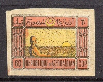 Azerbaijan 1919 Issue Fine Mint Hinged 60k. 102471