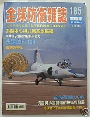 Defense Technology Magazine from Taiwan, May 1998 Issue, Great Military Photos