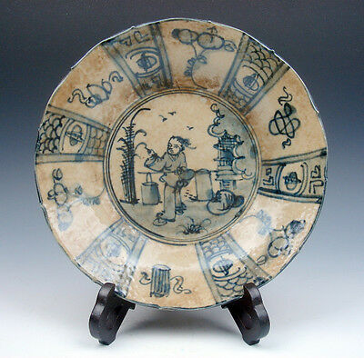 Antique Chinese Porcelain Large Bowl Plate *Man Holds Water Buckets* #01121503