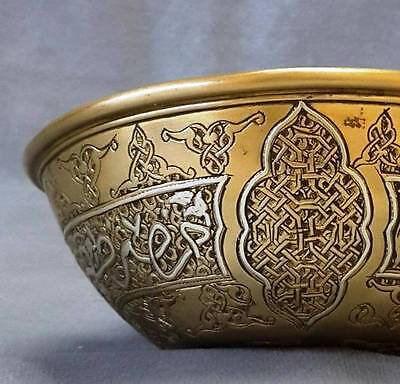 ANTIQUE ISLAMIC BOWL COPPER SILVER INSCRIBED HAND OF ARTIST DAMASCUS SYRIA WORK