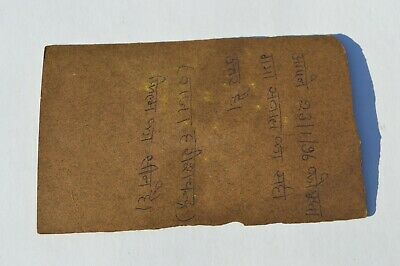A Lovely Old Rajasthan Miniature Painted Indian Postcard Of A  Tiger   No 159