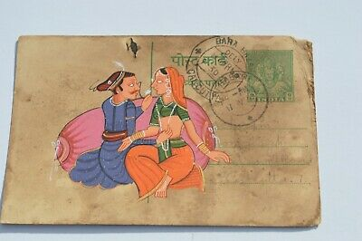 Nice Old Rajasthan Miniature Painted Indian Postcard Of Valentine Lovers No 160
