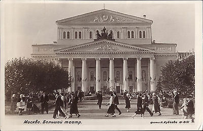 Russia USSR PC 1938 Moscow Big Theatre Real Photo Post Card