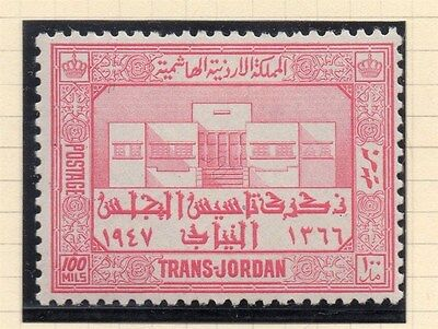 Jordan 1947 Independence Issue Fine Mint Hinged 100m. 117095