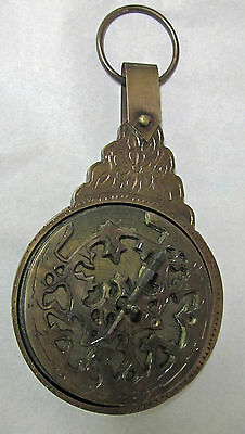 Brass Antiqued 4in ASTROLABE Astrolab