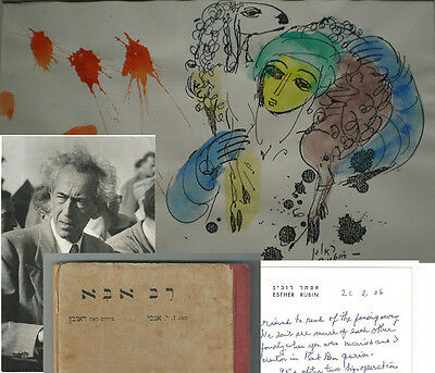 REUVEN RUBIN LOT Hand Colored Print Book Photo Israel Jewish Art Judaica Bezalel