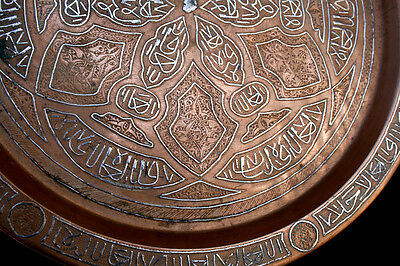 Large Antique-Islamic~Mameluke-Engraved Cairoware Silver Inlaid Copper Tray