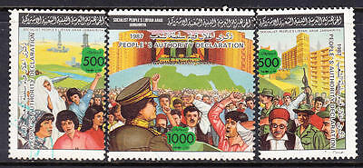 Libya #1329a-c used 500D People's Authority 1987 cv $31