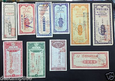 "60 pcs x China 1950s People""s Bank Savings Bond All Different"