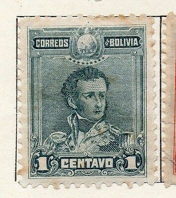 Bolivia 1899-1901 Early Issue Fine Mint Hinged 1c. 119547