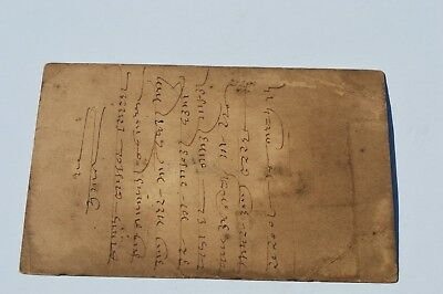 Nice Old Rajasthan Miniature Painted Indian Postcard Of Valentine Lovers No 176