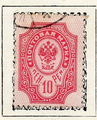 Finland 1901 Early Issue Fine Used 10p. 119651