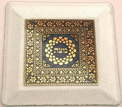 Glass Matzah Plate Matzo Passover Seder Dish Gold & Blue Color, Made in Israel