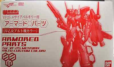 Bandai Armored Parts for VF-25F Messiah Alto Custom Tamashii Web Exclusive