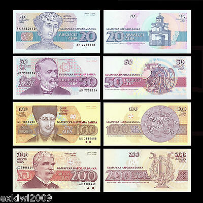 Bulgaria 20 + 50 + 100 + 200 Leva Set of 4 Mint UNC Uncirculated Banknotes 4 PCS