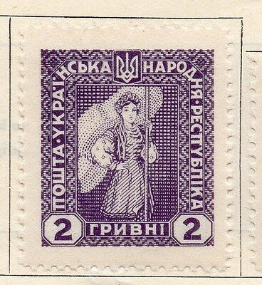 Ukraine 1921 Early Issue Fine Mint Hinged 2r. 121842