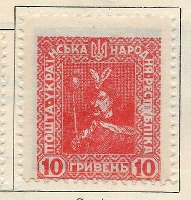 Ukraine 1921 Early Issue Fine Mint Hinged 10r. 121845
