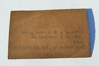 A Lovely Old Rajasthan Miniature Painted Indian Postcard Of A  Cow No 172