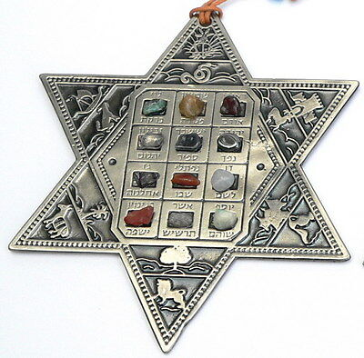 Star of David Wall Decor Israel Bible Hebrew 12 Tribes Hoshen Gem Stones Judaica