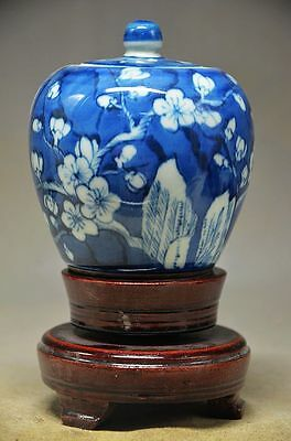 Delicate Chinese Porcelain hand carved Jar -- flowers