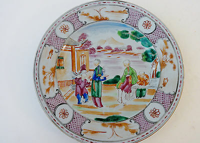 Rare Chinese Export Porcelain Famille Rose Dish/ cabinet Plate, 19th Century