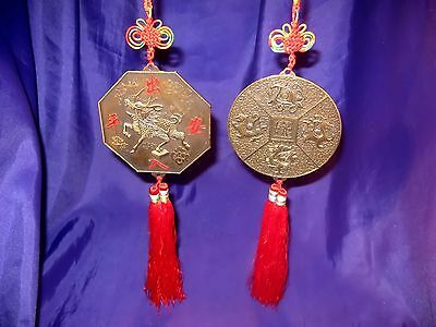 FSH081 Feng Shui Prosperity, Protection & Good Luck Talisman Hangers 9.5cm