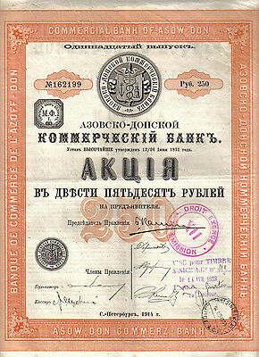 Original Russia bond 1914 Commercial Bank Azov Don 250 roubles serie 11 coupons